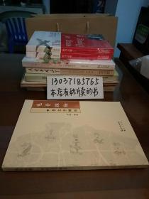 龟骨探秘——甲骨文字解说(包正版现货无写划)