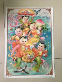 91年年画,勤劳致富,上海人民美术出版社