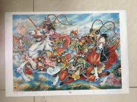 87年年画,雏凤凌空,上海书画出版社出版
