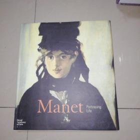 Manet: Portraying Life 马奈生活绘画全集【精装大16开】