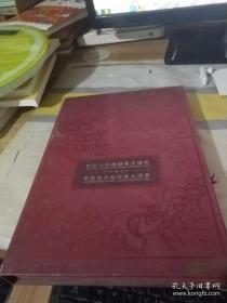 中国云南旅游景点通票