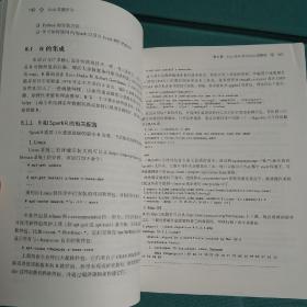 Scala机器学习