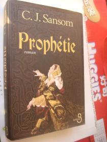 Prophetie  法文原版 平装+书套 16开 厚3.3CM