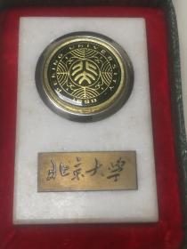 北京大学纪念章