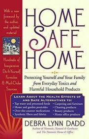 Home Safe Home-安全的家
