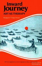 Inward Journey: Art as Therapy-心灵之旅:艺术即治疗