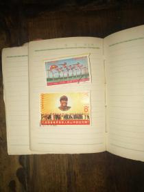 大文革信销票两张(夹在一本笔记本里面,不是黏贴)——文6+红色娘子军(这张背面还有信封的部分)