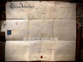 1870年英国伦敦地契一份 羊皮纸手写花体字 烈红色火漆印