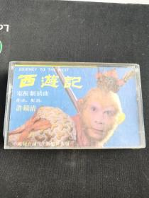 磁带 西游记电视剧插曲 有歌词纸 许镜清