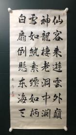 日本回流字画 软片   4613
