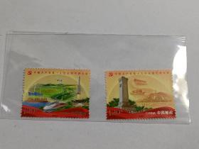 中国共产党第十九代表大会    纪念邮票