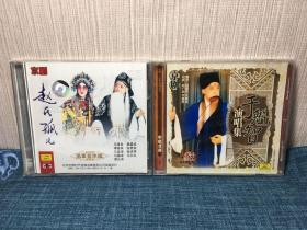 两个京剧CD打包包邮
