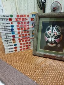 太阳死神1-12卷完结 中文版  卷来功士