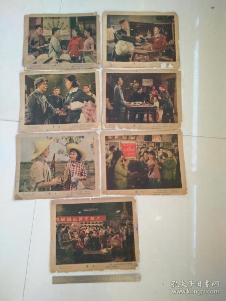 60年代初期電影:《親人》劇照7張合拍(武漢電影制片廠出品)