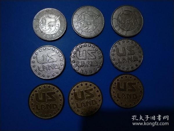 游戏币三种共9枚,3种各3枚,US LAND(美国土地),GAME MAX(游戏最大), 儿时记忆,直径2.5cm,厚度0.2cm