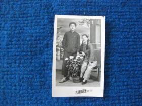1952年夫妻合影(太原同生)