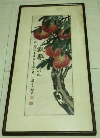 齐白石弟子:  黄刚中     国画95x 33厘米已装裱  (保真)