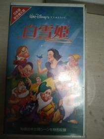 录像带,白雪姬,日本原装录像带