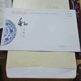 2011年中國郵政賀卡(幸運封)獲獎紀念 絲綢鳳翔木板年畫