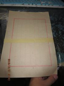 線裝書2010           陳年宣紙信箋55張,置于門頭上。
