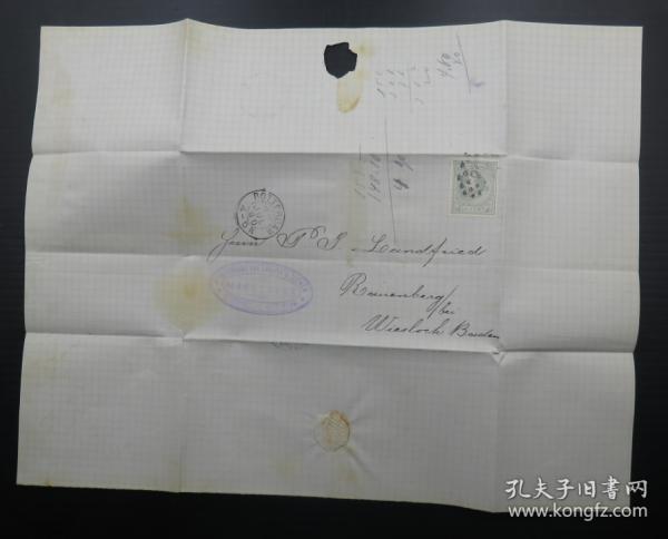 1880年7月22日荷蘭(鹿特丹寄巴登)實寄郵簡貼郵票、銷4個戳(69)