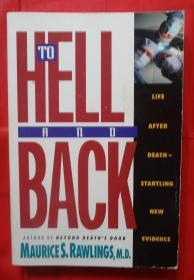 To Hell and Back 16开