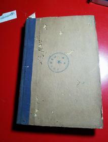 1904年。大卫、尤金史密斯博士《文法学院的应用数学》