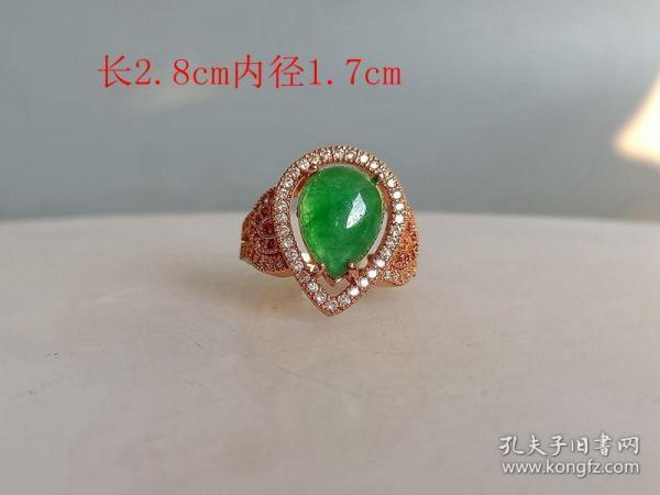 鄉下收的鑲嵌冰種滿綠翡翠戒指