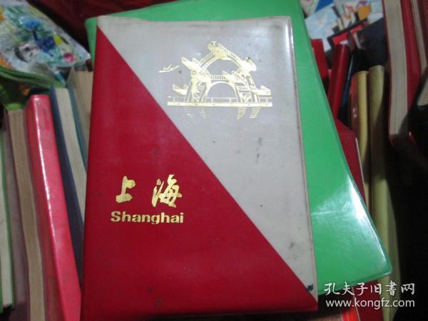 -老日記本老筆記本:上海