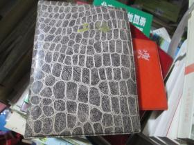 --老日記本老筆記本:上海