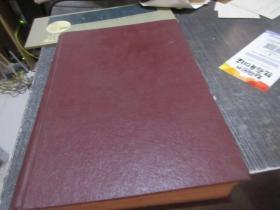 新闻业务1984年1-12  合订精装   库2