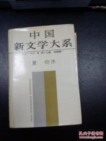 連環畫:手槍隊【2-6五冊合售)缺一冊