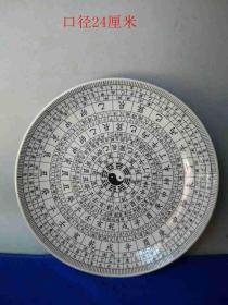 少見大清乾隆年制青花太極圖瓷盤