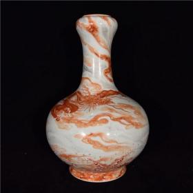 清雍正礬紅龍紋蒜頭瓶28LY