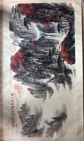 魏紫熙—秋山云起圖 山水