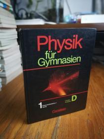 Physik für Gymnasien, Sekundarstufe I, Länderausg. D für Nordrhein-Westfalen, Tl.1, Elektrizitätslehre I, Optik(德文原版,精装大16开本)
