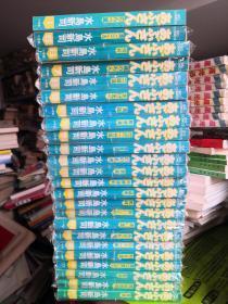 日本原版 32开漫画日语-- あぶさん(共24本合售)