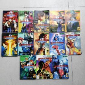 拳皇2000  (全1--13册)