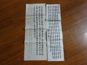 黄宾虹学生,常州藉著名老画家方.正(书法)百寿图等