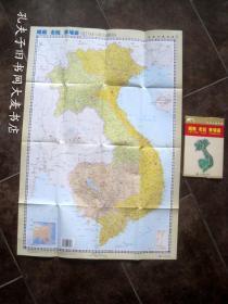 《世界分國地圖:越南,柬埔寨,老撾》 函裝/一版二印