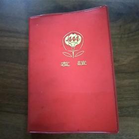 文革时期手抄本笔记老菜谱.名小吃(133道菜)。