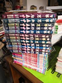 日文原版漫画,拳儿-拳孩 12本合售 小32开