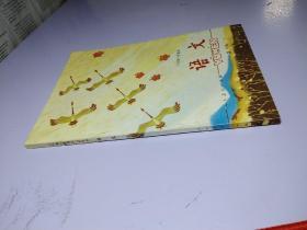 六年制小学课本  语文 (试用本)  第一册【内容干净  未翻阅】