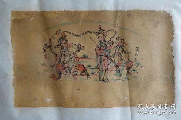 山东菏泽曹州木板年画红船口复兴永《戏剧图二》