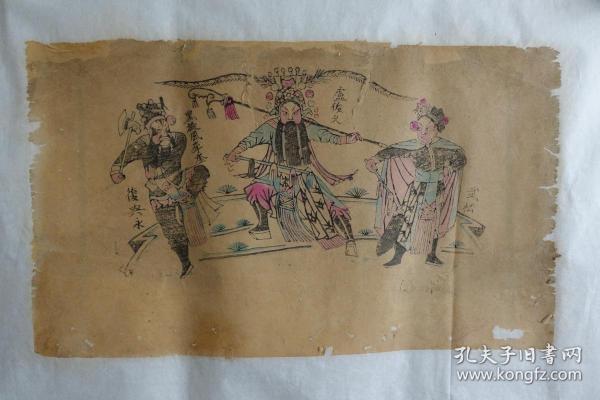 山东菏泽曹州木板年画红船口复兴永《水浒传》