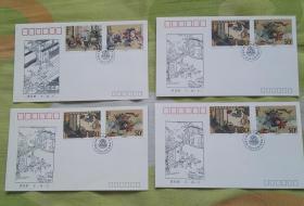 猪年首日封1995.1.5北京20分和50分邮票、唐观音菩萨1992.9.15首日封5元邮票、