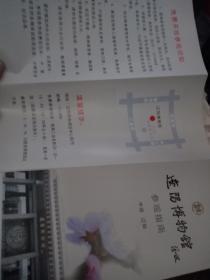 遼陽博物館