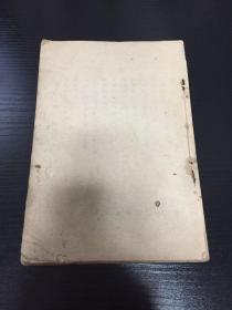 高等小学作文示范:中册