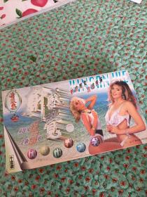 新感觉 风靡世界泳装 12盒合售,品佳, VCD