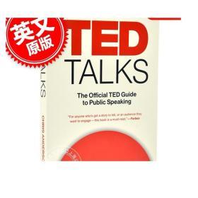 现货 让思想长上翅膀 TED官方演讲指南 英文原版 TED Talks: The Official TED Guide to Public Speaking 安德森 Chris Anderson